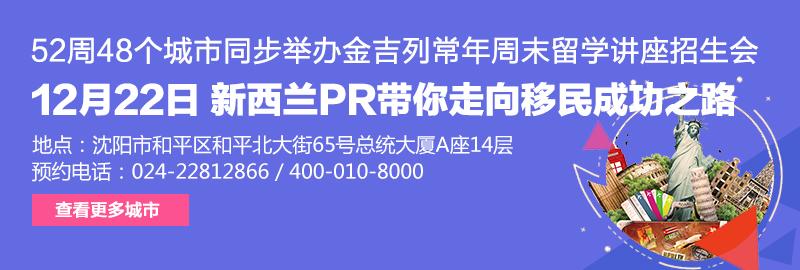香港8大申请费用及标准全解析