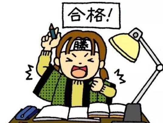 近距离接触日本高考文化(一)-...