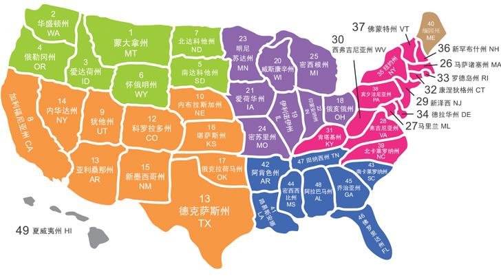 美国南部主要哹n_1, 东北部地区 这个分区位于美国地图的右上方,美国的东北部,主要