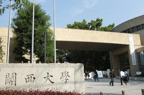 日本著名私立大学