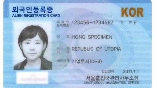 韩国留学 签证D4和D2有什么区别?