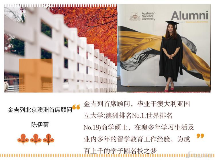 2019年高高中们的留学之路该v高中?兴义市学校考生图片