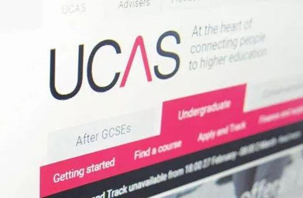 扫盲篇:申请英国大学不能不知道UCAS(附申请注册小教程)