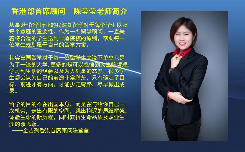 香港一年制授课型硕士到底水不水?